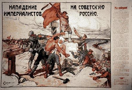 Красная армия непобедима ибо она
